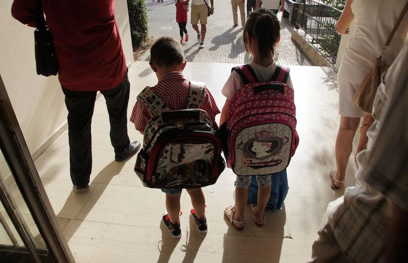 6578dc48bf0 Τουλάχιστον δύο Σαββατοκύριακα «Η τσάντα στο σχολείο» σε όλα τα Δημοτικά  Σχολεία | esos.gr
