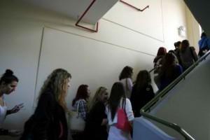 Οδηγίες προς Διευθυντές Σχολείωνγια κτήρια επικίνδυνα για την ασφάλεια των μαθητών