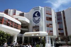 Πανεπιστήμιο Πειραιά