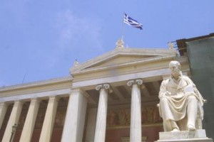 Αναγορεύθηκαν 1.810 νέοι διδάκτορες από ελληνικά ΑΕΙ (2015)-Δείτε τα Στατιστικά στοιχεία-Πίνακες