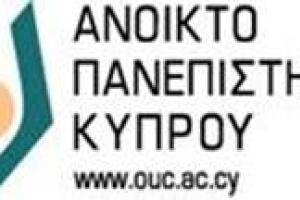 Ανοιχτό Πανεπιστήμιο Κύπρου