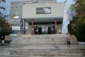 Αριστοτέλειο Πανεπιστήμιο Θεσσαλονίκης ΑΠΘ