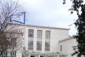 Σήμερα: Δεύτερος γύρος Πρυτανικών εκλογών στο Γεωπονικό Πανεπιστήμιο