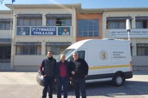 Ο Δήμος Τρικκαίων μετρά ηλεκτρομαγνητική ακτινοβολία στα σχολεία