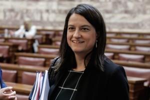 Κατατέθηκε πολυτροπολογία 12 άρθρων στη Βουλή