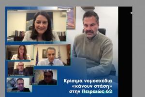 Σύσκεψη 2,5 ωρών Ν. Κεραμέως, Α. Συρίγου, Κ. Παπακώστα και μελώντου Τομέα Ανώτατης Εκπαίδευσης της ΝΔ