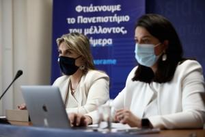 Πέντε Σχέδια Νόμου σε ένα Πολυνομοσχέδιο: Την Τρίτη η παρουσίαση στην ΟΛΜΕ-ΔΟΕ, την Τετάρτη το πρωί στο υπουργικό Συμβούλιο και το απόγευμα στηνκοινοβουλευτική ομάδα της ΝΔ