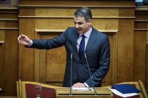 Η γραπτή ομιλία του Κ. Μητσοτάκη για το πολυνομοσχέδιο