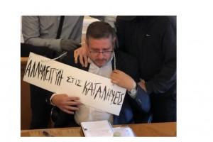 Εικόνα ντροπής: Πέρασαν ταμπέλα στο λαιμό του Πρύτανη του Οικονομικού Πανεπιστημίου