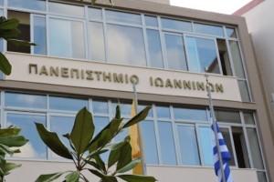 Προκήρυξη εισιτηρίων εξετάσεων για την εισαγωγή σπουδαστώνστο Τμήμα Εικαστικών Τεχνών και Επιστημών της Τέχνης της Σχολής Καλών Τεχνών του Πανεπιστημίου Ιωαννίνων