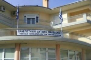 """Ευρεία σύσκεψη Κ. Γαβρόγλου με """"αποκλεισμούς"""" για τη συγχώνευση του ΤΕΙ Δυτ. Μακεδονίας με το Παν. Μακεδονίας"""