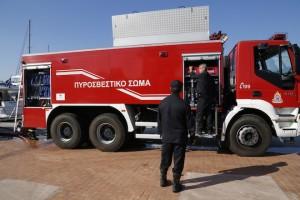 Πυροσβεστική: Ποινικά υπεύθυνοι για τηνπυροπροστασία των Σχολείων οι Δήμοι