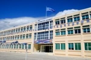Η Προκήρυξη για την εισαγωγή υποψηφίων στις Σχολές Πυροσβεστικής Ακαδημίας