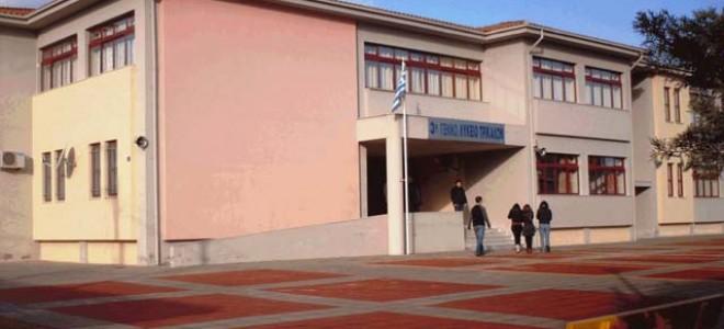 Σχολείο λύκειο