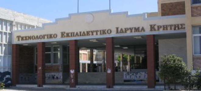 ΤΕΙ Κρήτης