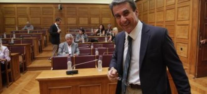 Λοβέρδος βουλή