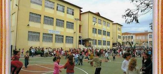4ef5dbe33e Διάκριση των μαθητών του 6ου Διαπολιτισμικού Δημοτικού Σχολείου  Ελευθερίου-Κορδελιού Θεσ νίκης