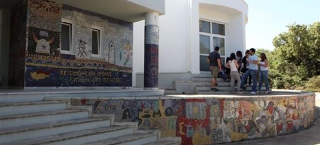 Πανεπιστήμιο κρήτης