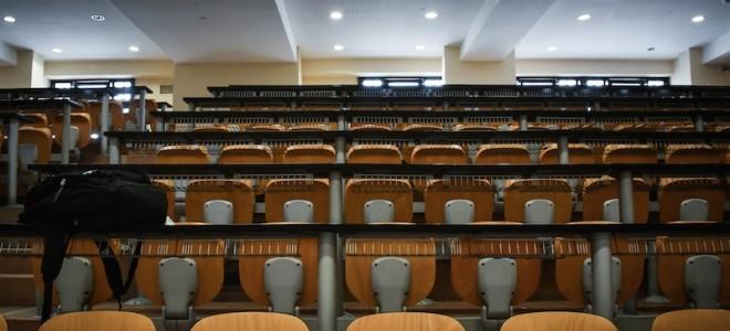 Αποτέλεσμα εικόνας για Κατ΄ εξαίρεση Μετεγγραφές Φοιτητών - Ξεκίνησε σήμερα (27/11) η διαδικασία υποβολής αιτήσεων
