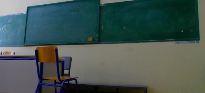 που βγαίνουν έξω από την τάξη σου