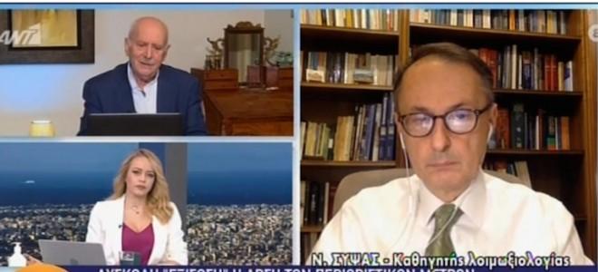 Ν. Σύψας: Εκτίμησή μου είναι πως δεν θα ανοίξουν τα σχολεία στις 7 του μηνός   esos.gr